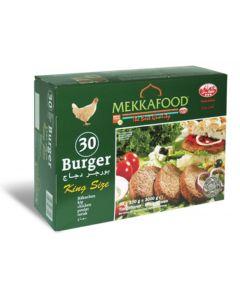 mekkafood_burger_100_gram_1
